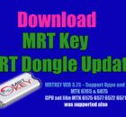 mrt Key update