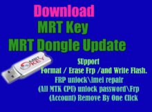 MRT Tool All Update