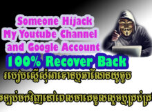 Hacked My Google Account and become admin to Youtube Channel,Now Recover Back100%